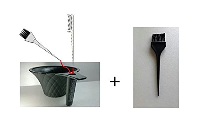 ほぼラケットウルル【ヘアカラーカップ+ブラシ】セルフカラー用 持ちやすくて便利
