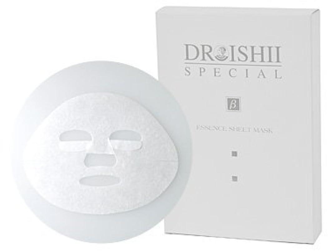 構造的フィッティング太字MD化粧品 DR ISHII スペシャルβ エッセンスシートマスク 6枚
