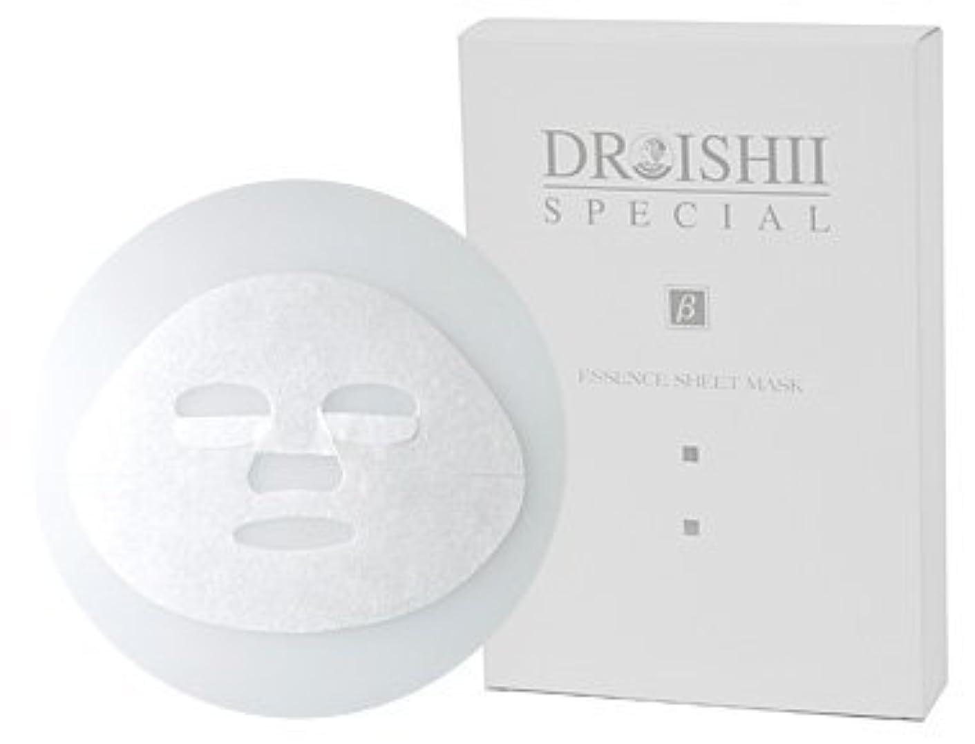 しかしなぜなら変色するMD化粧品 DR ISHII スペシャルβ エッセンスシートマスク 6枚