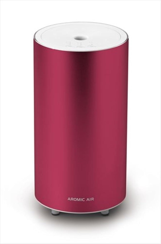 テセウス戸棚冷えるAROMASTAR(アロマスター) 気化式アロマディフューザー アロミック?エアーテンダーレッド (100mlビン付き)