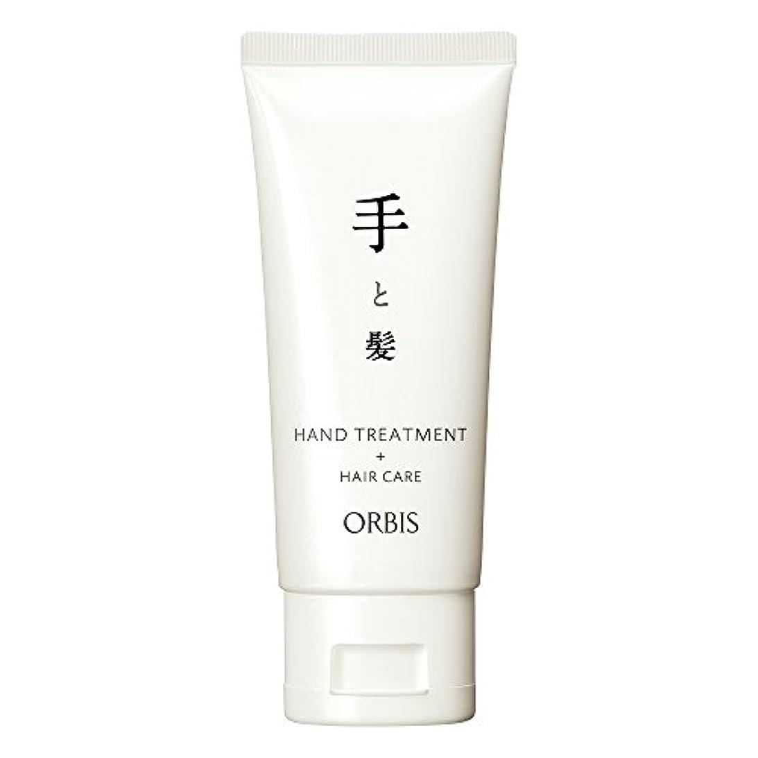 シャイニング好ましいアプトオルビス(ORBIS) 手と髪 ―髪にも使えるハンドトリートメント― 80g (ハンドクリーム兼ヘアクリーム) 9656