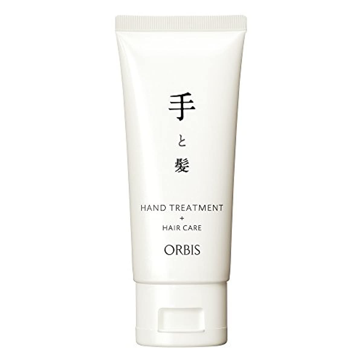 仲人腐った隔離オルビス(ORBIS) 手と髪 ―髪にも使えるハンドトリートメント― 80g (ハンドクリーム兼ヘアクリーム) 9656