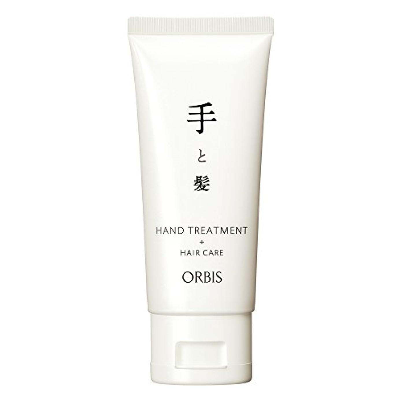 リスク分類するバブルオルビス(ORBIS) 手と髪 ―髪にも使えるハンドトリートメント― 80g (ハンドクリーム兼ヘアクリーム) 9656