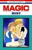 MAGIC / 清水 玲子 のシリーズ情報を見る