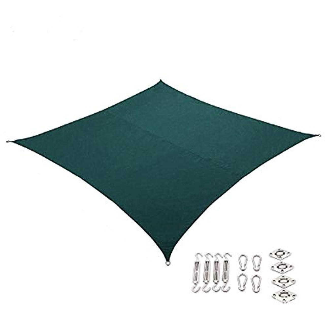 経済的軍団機関車LIXIONG オーニング シェード遮光ネッ三角形 サンシェードセイル 庭園 工場 絶縁ネット アンチUV にとって 温室、 緑、 カスタマイズ可能 (Color : Green, Size : 2.5x3.0m)