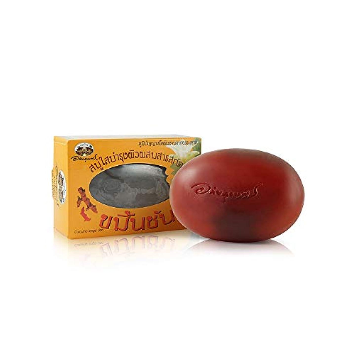 機密初期頑丈Abhaibhubejhr Turmeric Vitamin E Herbal Body Cleansing Soap 100g. Abhaibhubejhrターメリックハーブボディクレンジングソープ100グラム。