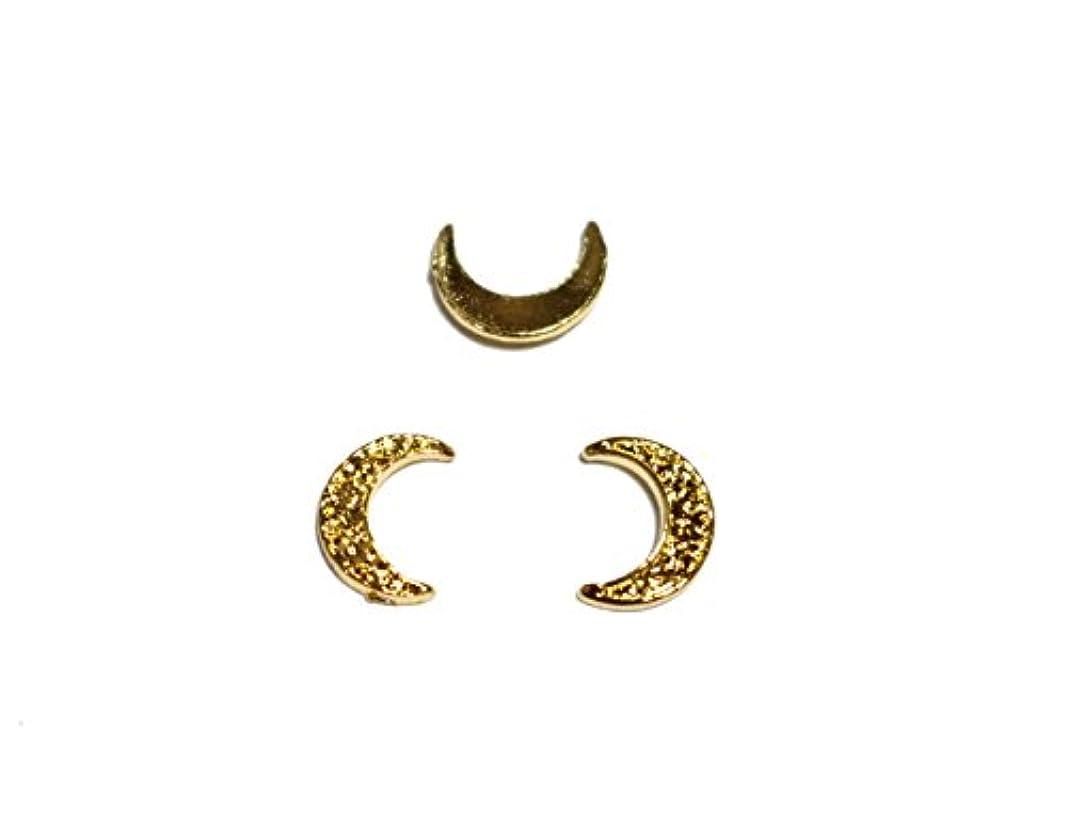 連邦カテゴリーアナロジー【jewel】メタルネイルパーツ ムーン 月 5個入 ゴールドorシルバー 三日月型スタッズ ジェルネイル デコ素材 (ゴールド)