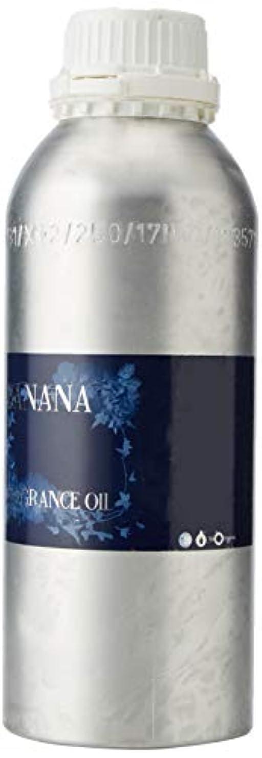 アーネストシャクルトンどこ奪うMystic Moments   Banana Fragrance Oil - 1Kg