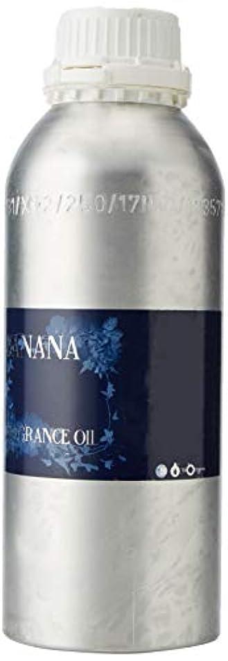 ナースタンク持つMystic Moments   Banana Fragrance Oil - 1Kg