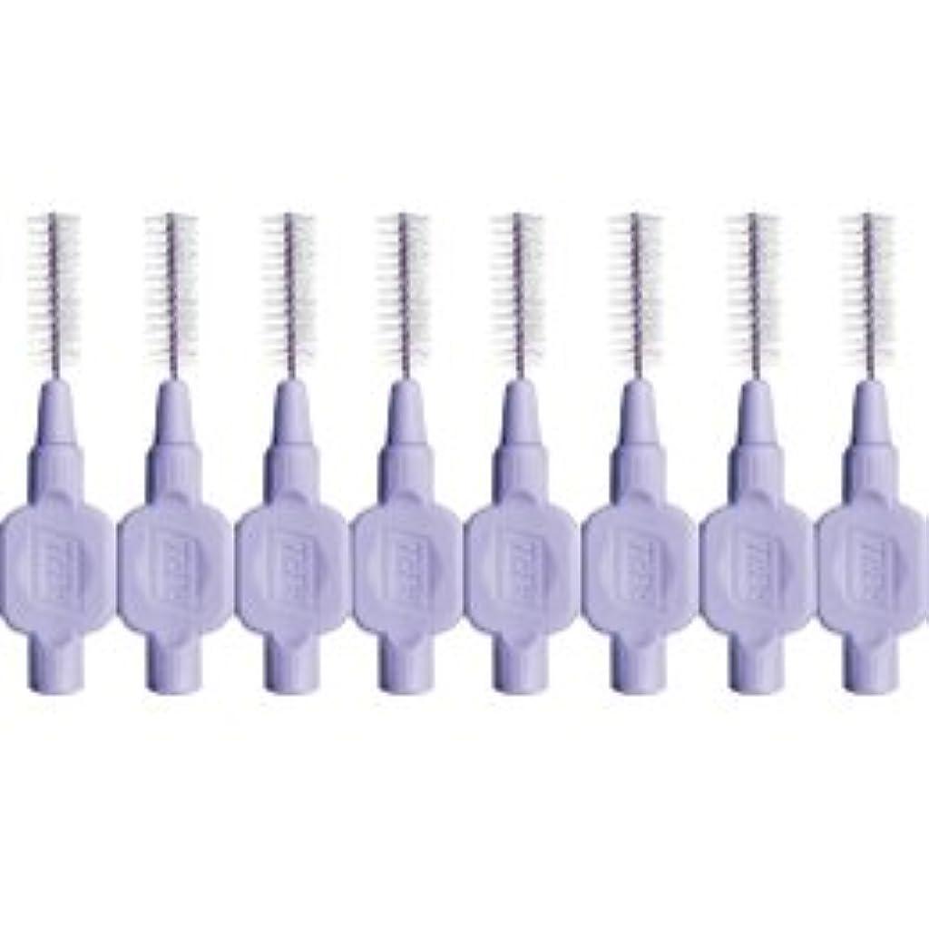 崇拝するコーナーブランクテペ エクストラソフト 歯間ブラシ 8本入 パープル 1.1mm