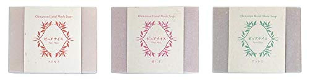 切手創傷ピクニックピュアナイス おきなわ素材石けんシリーズ 3個セット(ツバキ5、赤バナ、ゲットウ)