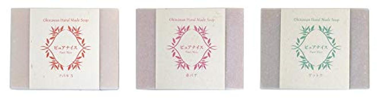 魅力的であることへのアピールスティーブンソン蓮ピュアナイス おきなわ素材石けんシリーズ 3個セット(ツバキ5、赤バナ、ゲットウ)