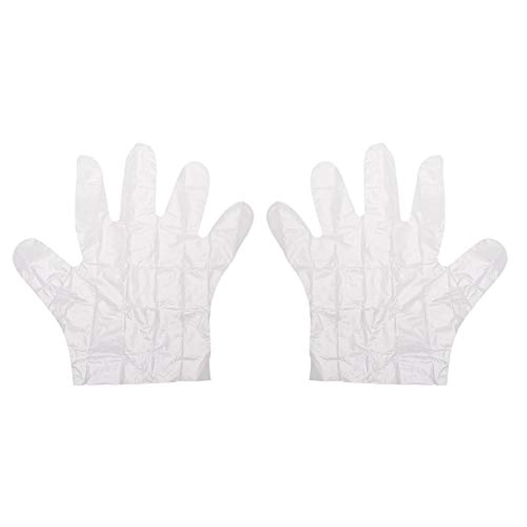 道に迷いましたフォアタイプ排泄物WISTOMJP 200枚 子供用手袋使い捨て 使い捨て手袋 キッズ専用透明 手袋