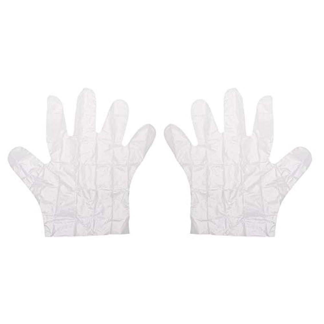 被る演劇息を切らしてWISTOMJP 200枚 子供用手袋使い捨て 使い捨て手袋 キッズ専用透明 手袋