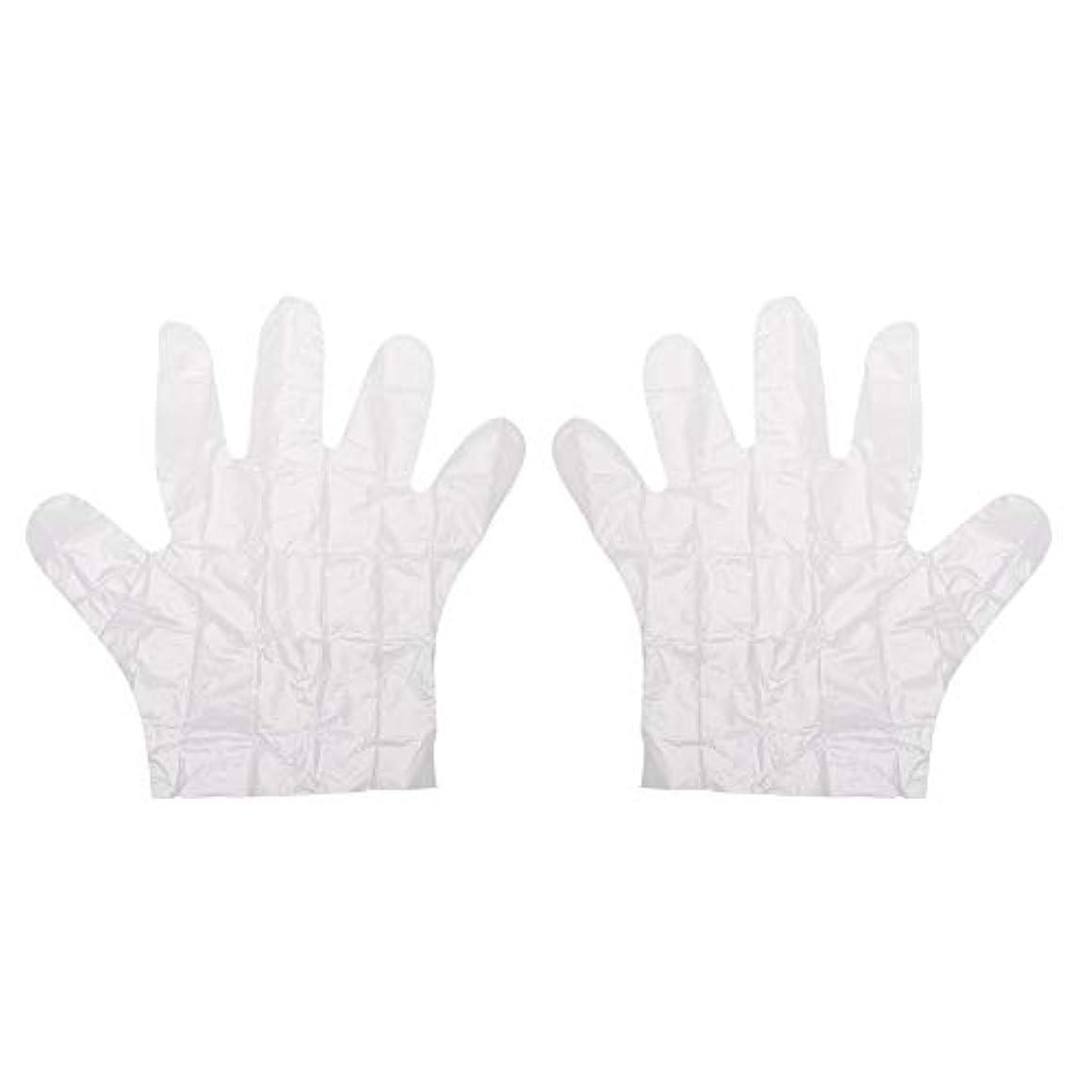 ブラジャー遠洋のゴージャスWISTOMJP 200枚 子供用手袋使い捨て 使い捨て手袋 キッズ専用透明 手袋