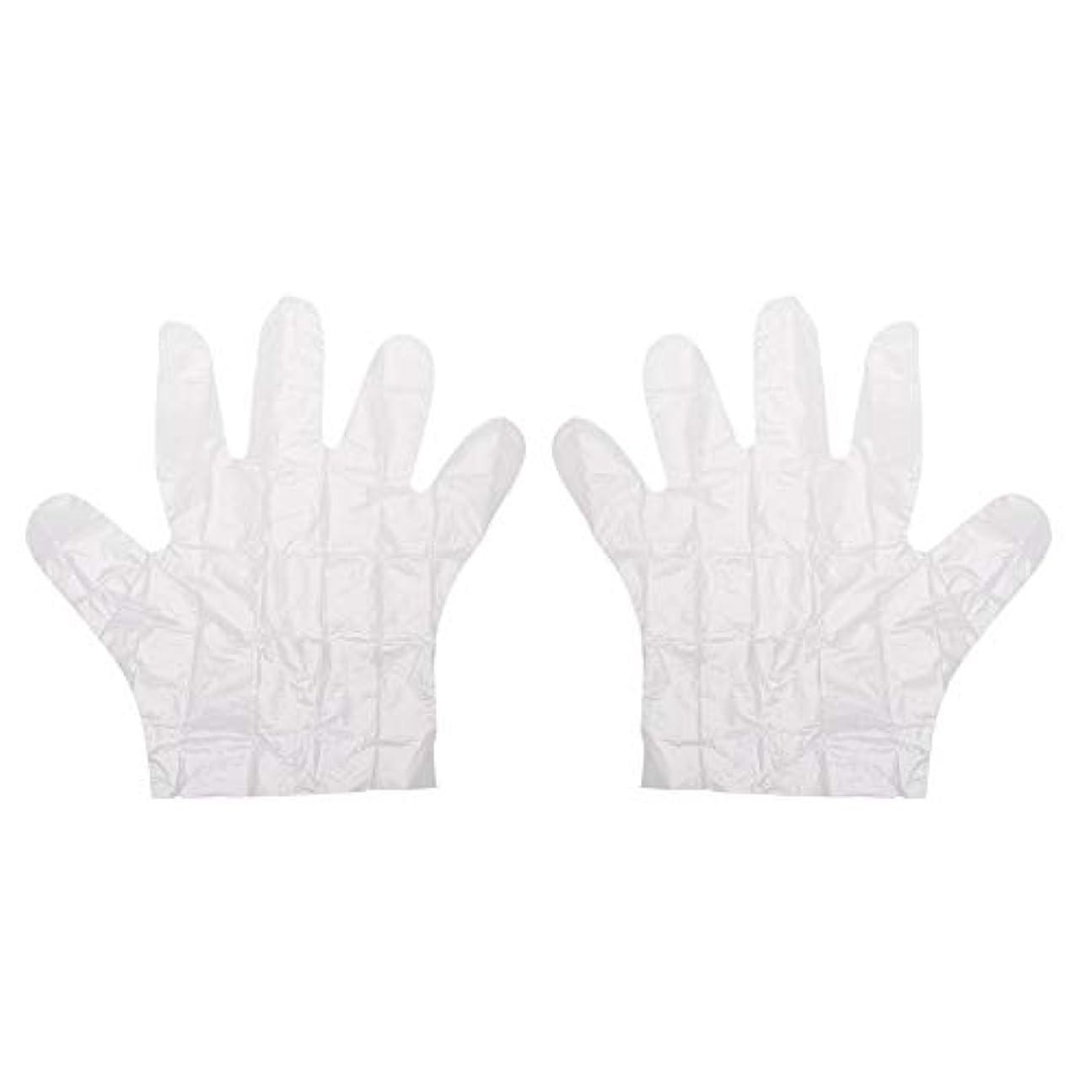 不要バングに向けて出発WISTOMJP 200枚 子供用手袋使い捨て 使い捨て手袋 キッズ専用透明 手袋