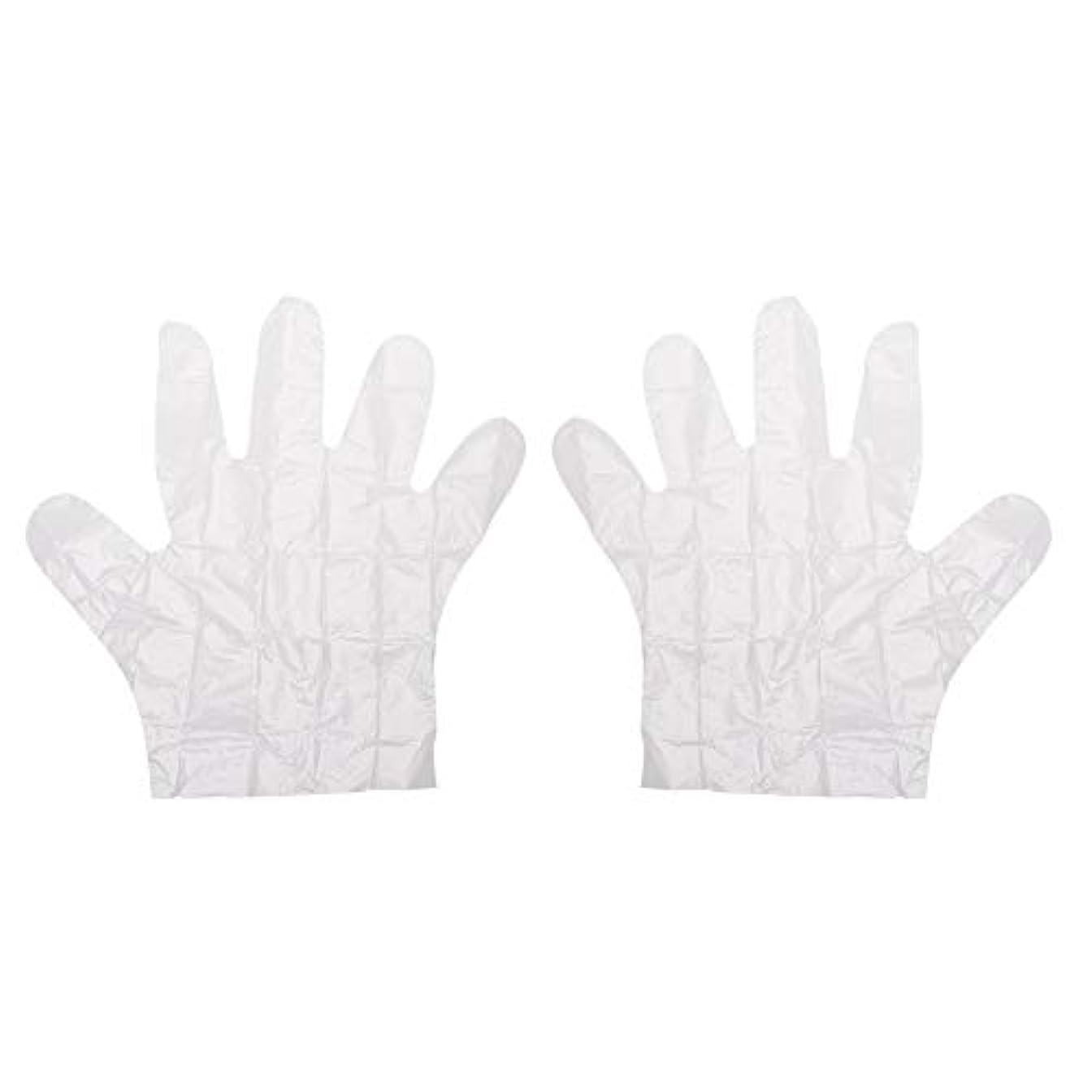 誓いボイド作成するWISTOMJP 200枚 子供用手袋使い捨て 使い捨て手袋 キッズ専用透明 手袋