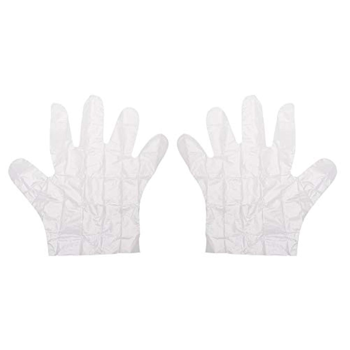 WISTOMJP 200枚 子供用手袋使い捨て 使い捨て手袋 キッズ専用透明 手袋