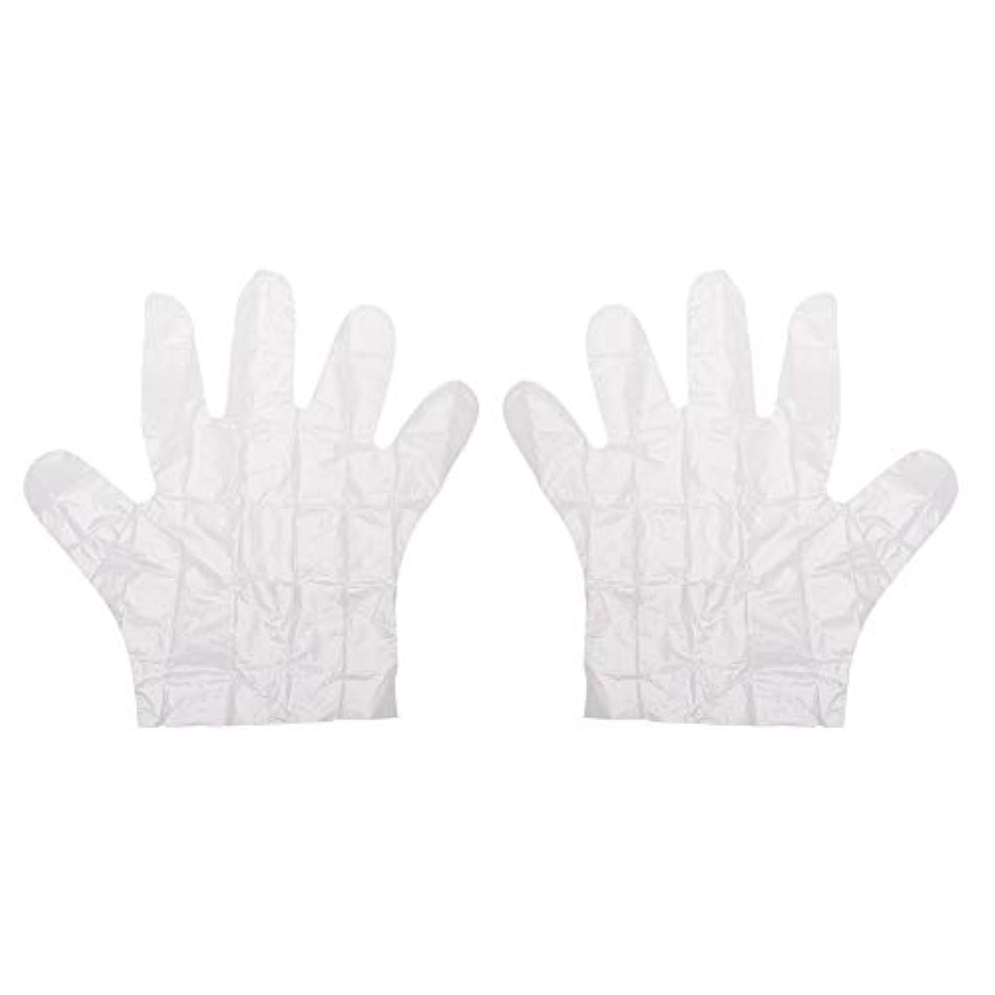 条約ジャム敬の念WISTOMJP 200枚 子供用手袋使い捨て 使い捨て手袋 キッズ専用透明 手袋