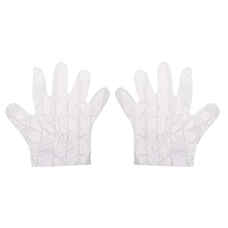 神秘的な八不合格WISTOMJP 200枚 子供用手袋使い捨て 使い捨て手袋 キッズ専用透明 手袋