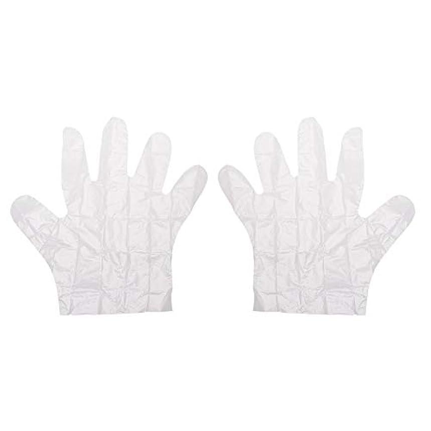 小石オフェンス味付けWISTOMJP 200枚 子供用手袋使い捨て 使い捨て手袋 キッズ専用透明 手袋
