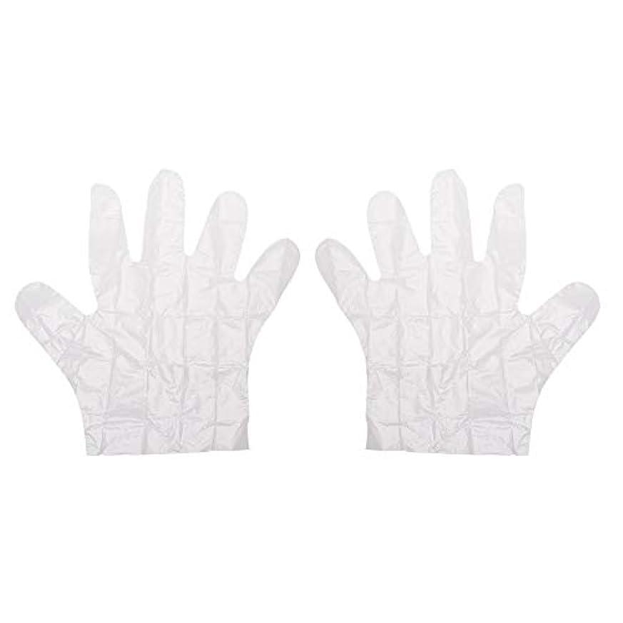 序文隣人クックWISTOMJP 200枚 子供用手袋使い捨て 使い捨て手袋 キッズ専用透明 手袋