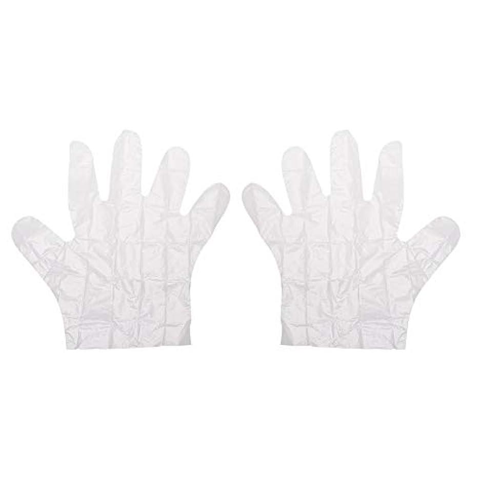 見落とす泥かんたんWISTOMJP 200枚 子供用手袋使い捨て 使い捨て手袋 キッズ専用透明 手袋