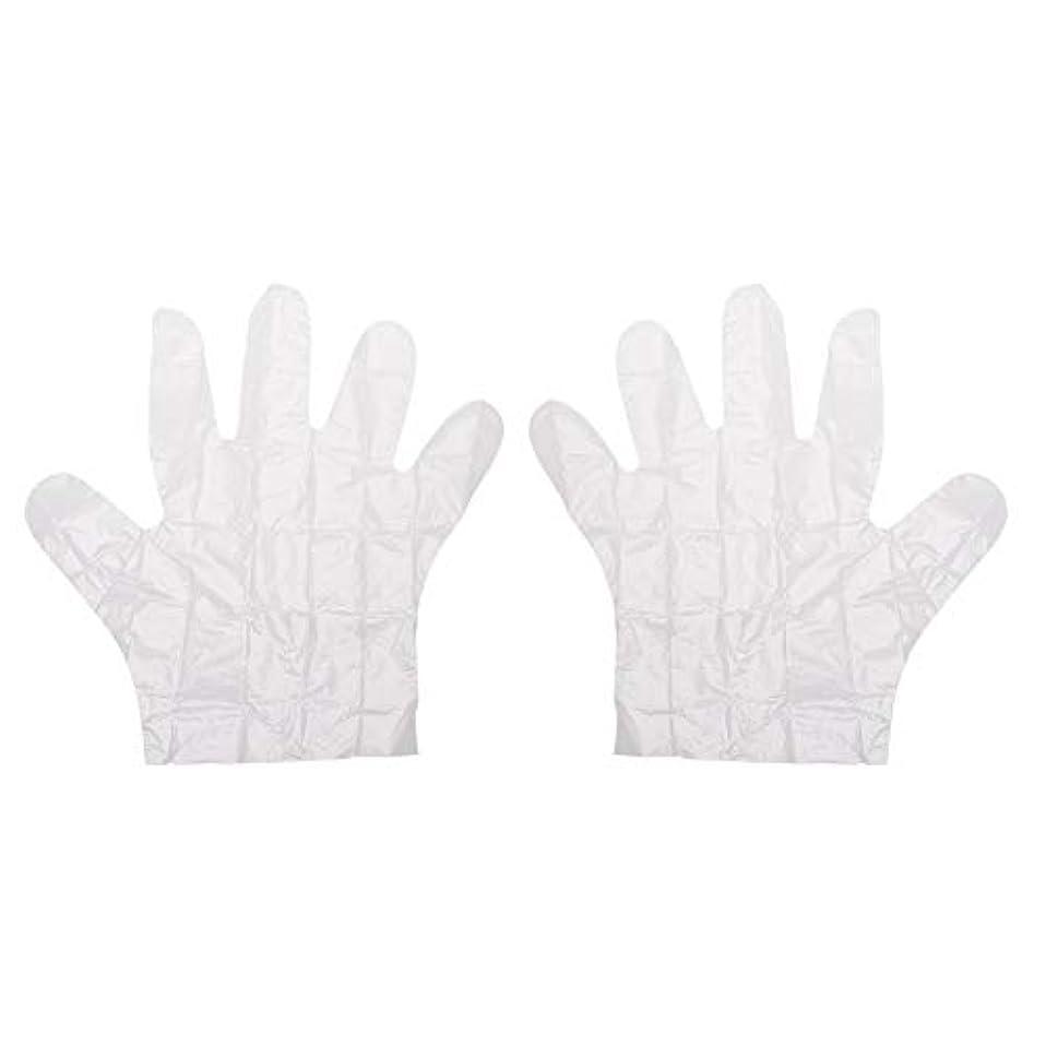 テニス開拓者常識WISTOMJP 200枚 子供用手袋使い捨て 使い捨て手袋 キッズ専用透明 手袋