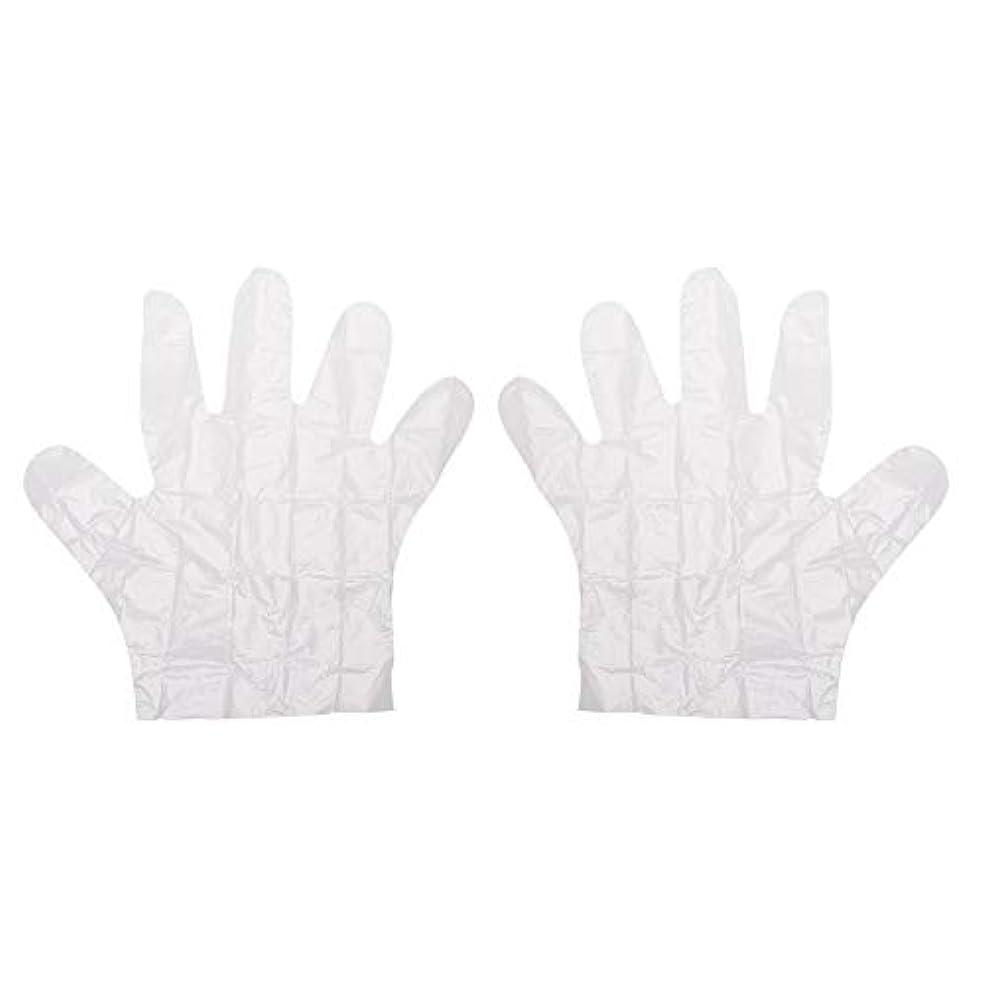 メタリックで罰するWISTOMJP 200枚 子供用手袋使い捨て 使い捨て手袋 キッズ専用透明 手袋