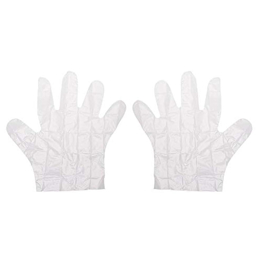 方法論担保神学校WISTOMJP 200枚 子供用手袋使い捨て 使い捨て手袋 キッズ専用透明 手袋