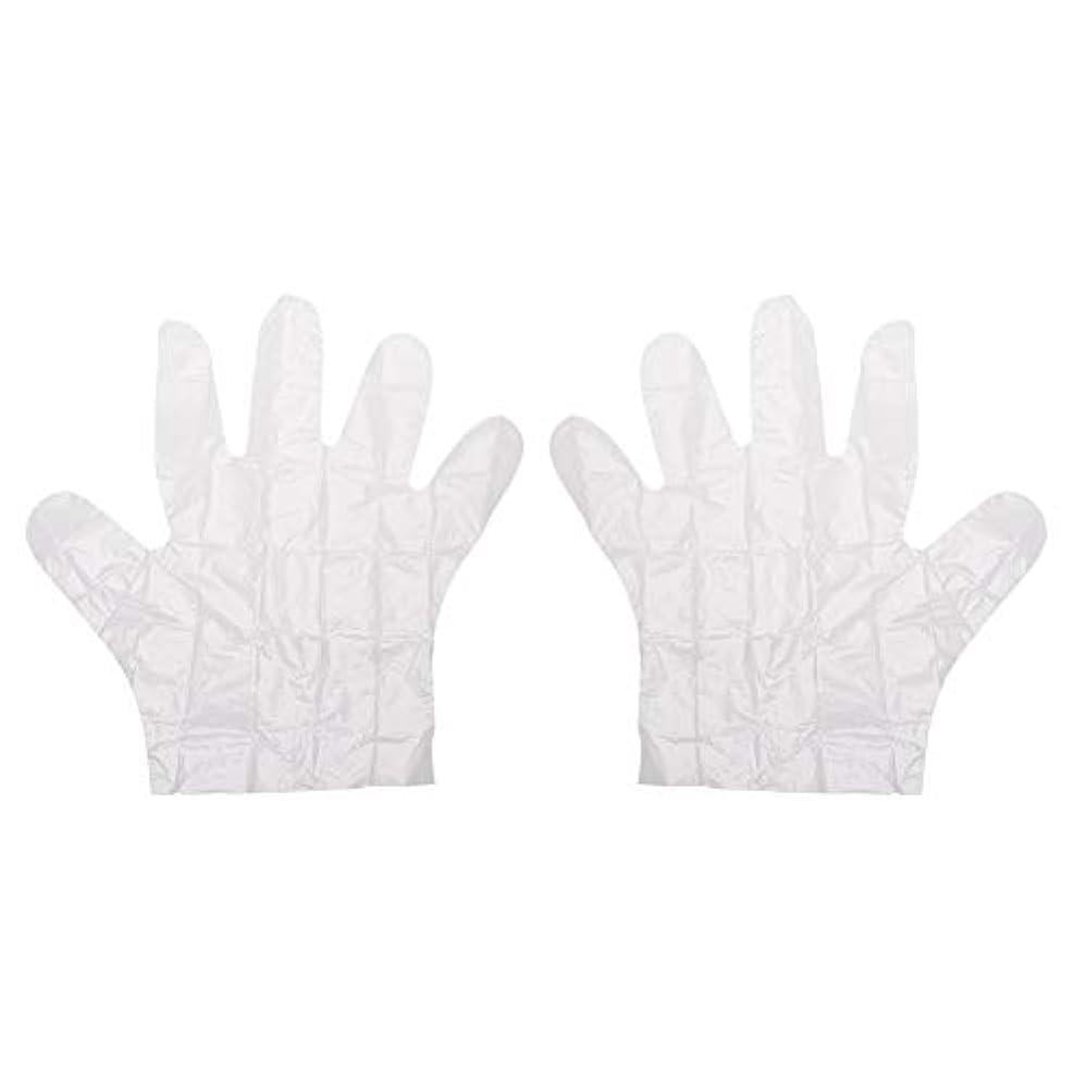 従順なキウイ男らしさWISTOMJP 200枚 子供用手袋使い捨て 使い捨て手袋 キッズ専用透明 手袋