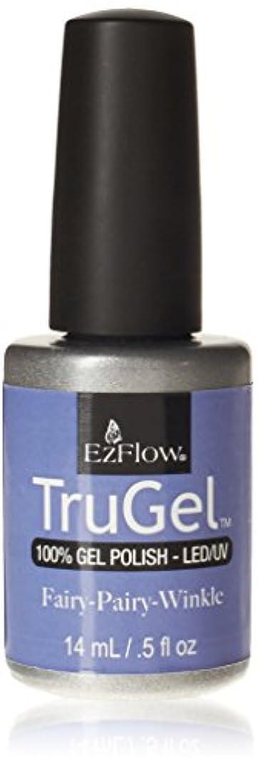 ちらつき体保証するEzFlow トゥルージェル カラージェル EZ-42445 フェアリーペアリーウィンクル 14ml