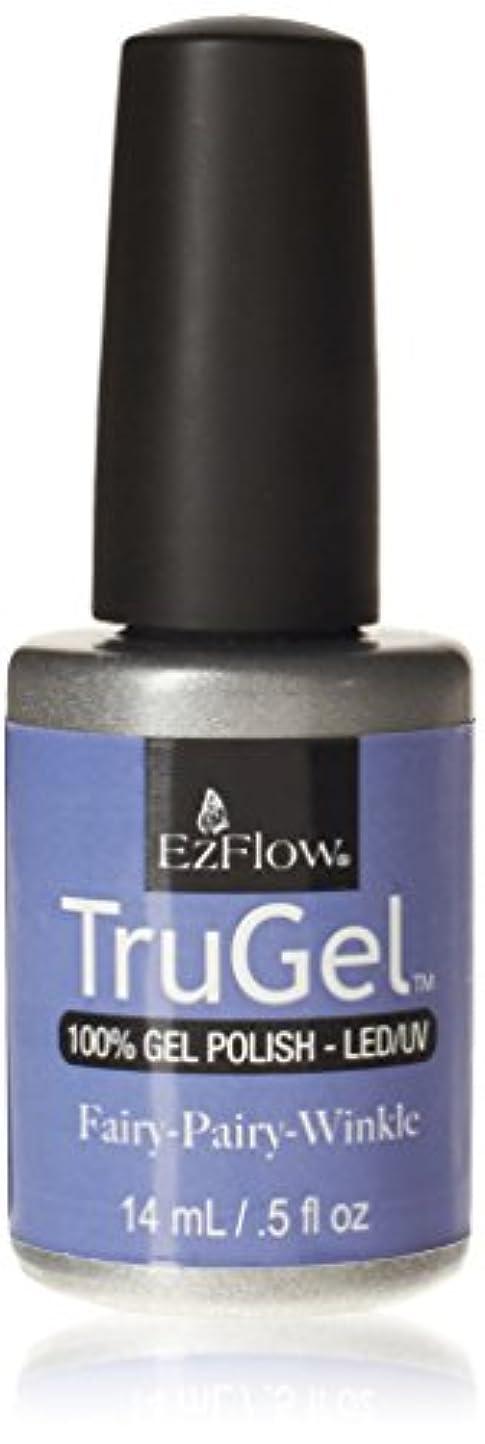 抹消デッド理容師EzFlow トゥルージェル カラージェル EZ-42445 フェアリーペアリーウィンクル 14ml