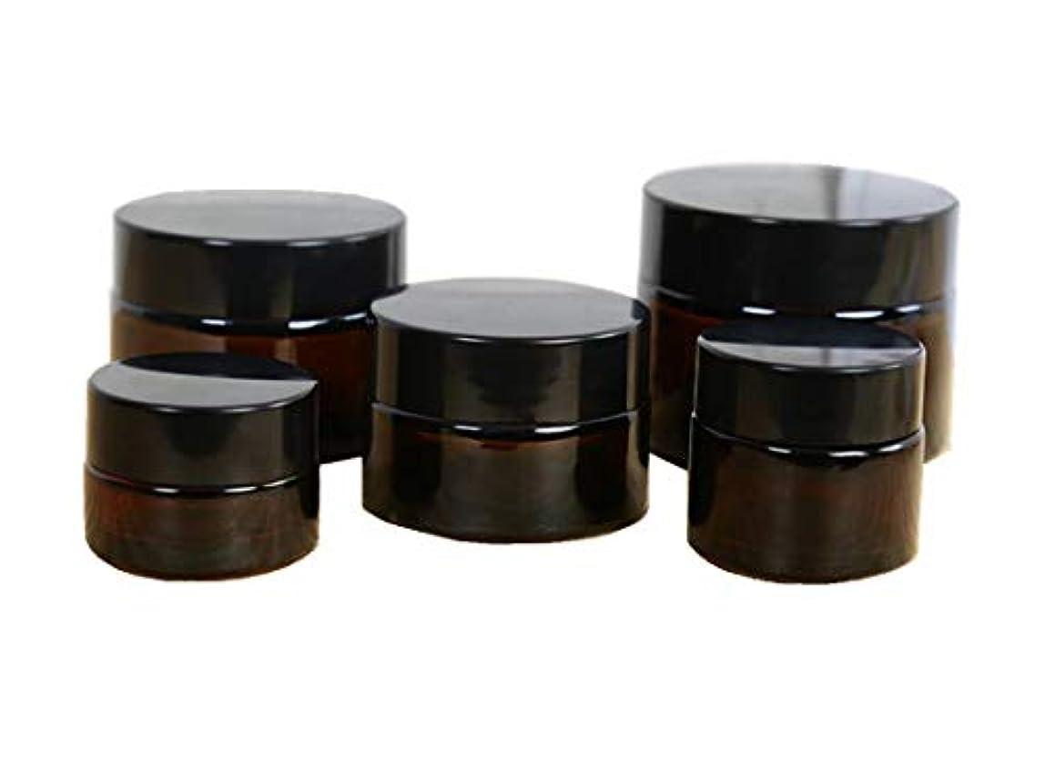 一ボタン操作可能クリーム容器 遮光瓶 ハンドクリーム 容器 ガラス製 ボトル 茶色 詰替え 保存用 10g/20g/30g/50g/100g 5個セット