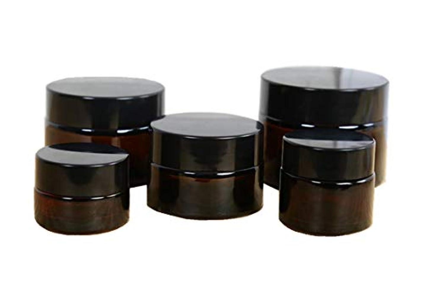 端末ほめる見込みクリーム容器 遮光瓶 ハンドクリーム 容器 ガラス製 ボトル 茶色 詰替え 保存用 10g/20g/30g/50g/100g 5個セット