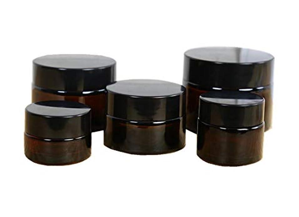 スキャン火山学バウンドクリーム容器 遮光瓶 ハンドクリーム 容器 ガラス製 ボトル 茶色 詰替え 保存用 10g/20g/30g/50g/100g 5個セット