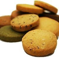 砂糖ゼロ進化した豆乳おからクッキー『訳あり NEW豆乳おからゼロクッキー10種』