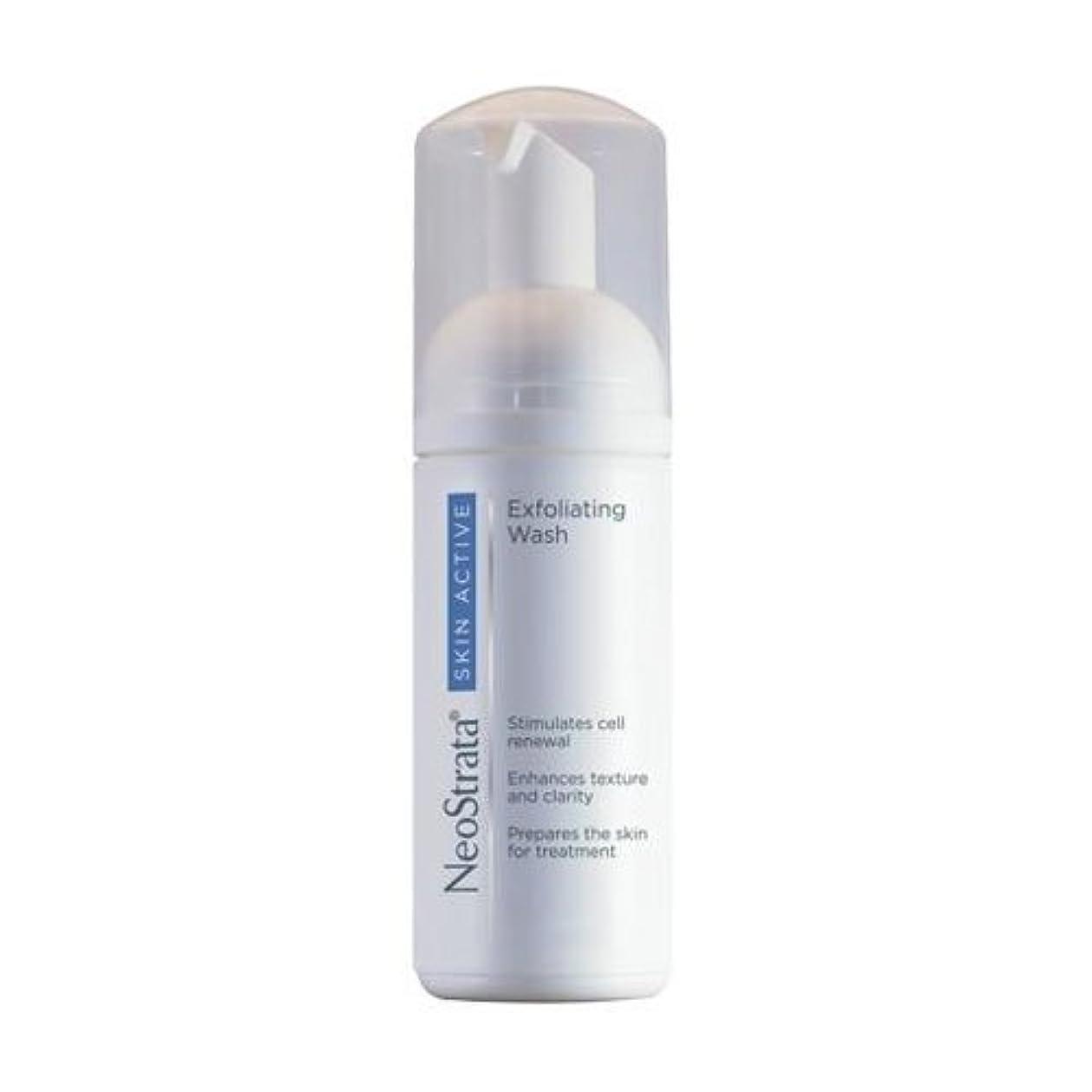 従う偏差ブレークNeostrata Skin Active Exfoliating Wash 125ml [並行輸入品]