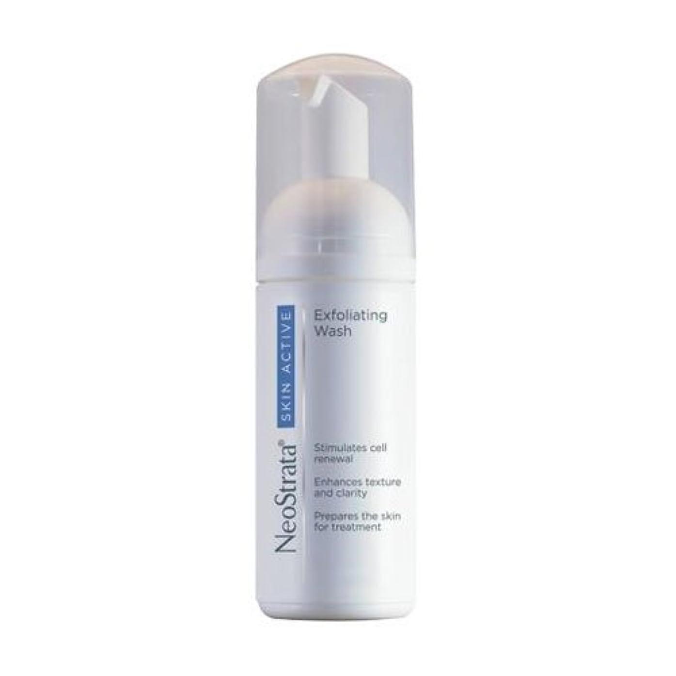 かまど眼踏みつけNeostrata Skin Active Exfoliating Wash 125ml [並行輸入品]