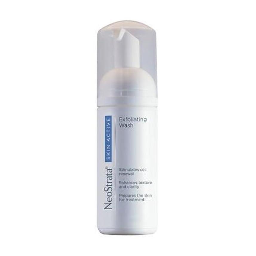 ちなみにスリーブに向けて出発Neostrata Skin Active Exfoliating Wash 125ml [並行輸入品]