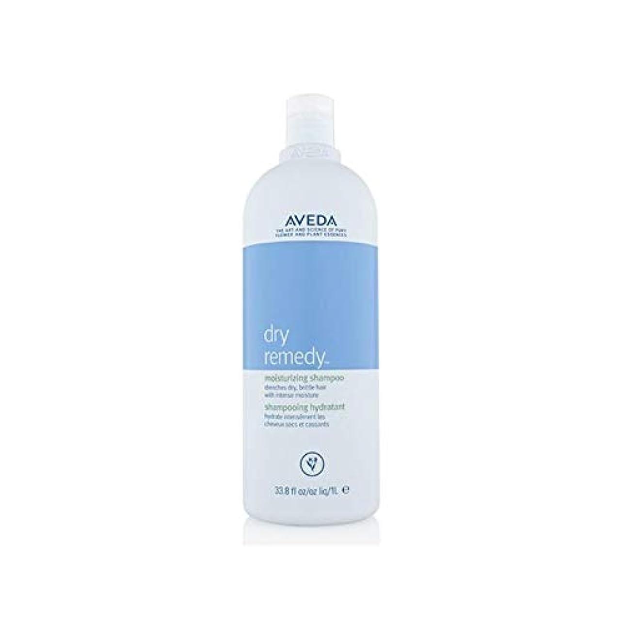 富豪移植魔術師[AVEDA ] アヴェダドライ救済シャンプー(千ミリリットル) - Aveda Dry Remedy Shampoo (1000ml) [並行輸入品]