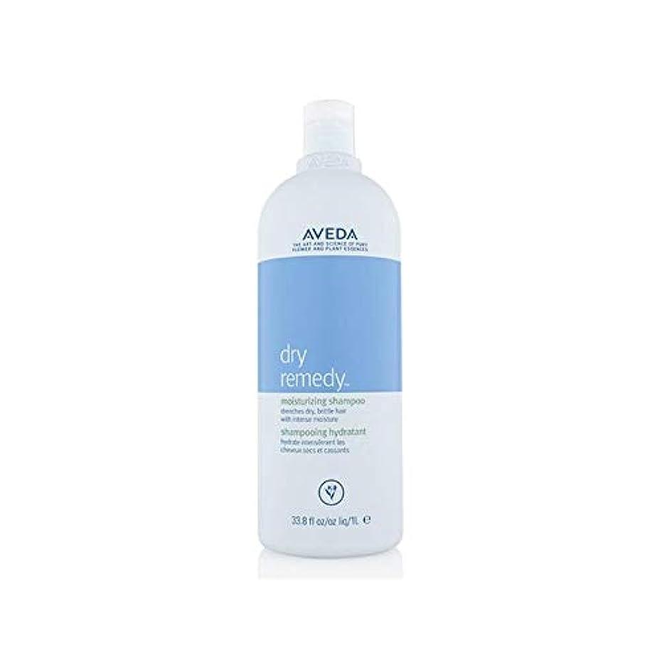 伝統ブリード土砂降り[AVEDA ] アヴェダドライ救済シャンプー(千ミリリットル) - Aveda Dry Remedy Shampoo (1000ml) [並行輸入品]