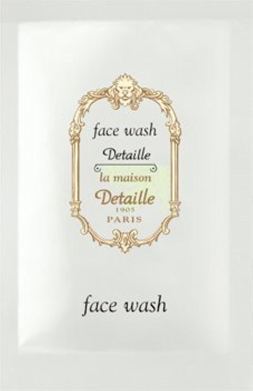 たくさんの取る気分が良いPOLAポーラ デタイユ ラ メゾン 個包装 フェイスウォッシュ<洗顔料> 2.2g×100包