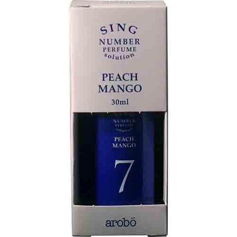 魅力的事故泥arobo SING 空気洗浄器用ソリューション CLV-857 30mL ピーチマンゴー
