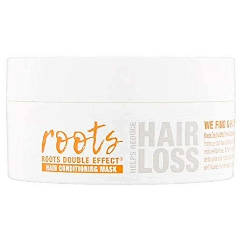 パーティション法王シソーラス[Roots ] 根のダブル効果ヘアコンディショニングマスク200ミリリットル - Roots Double Effect Hair Conditioning Mask 200ml [並行輸入品]