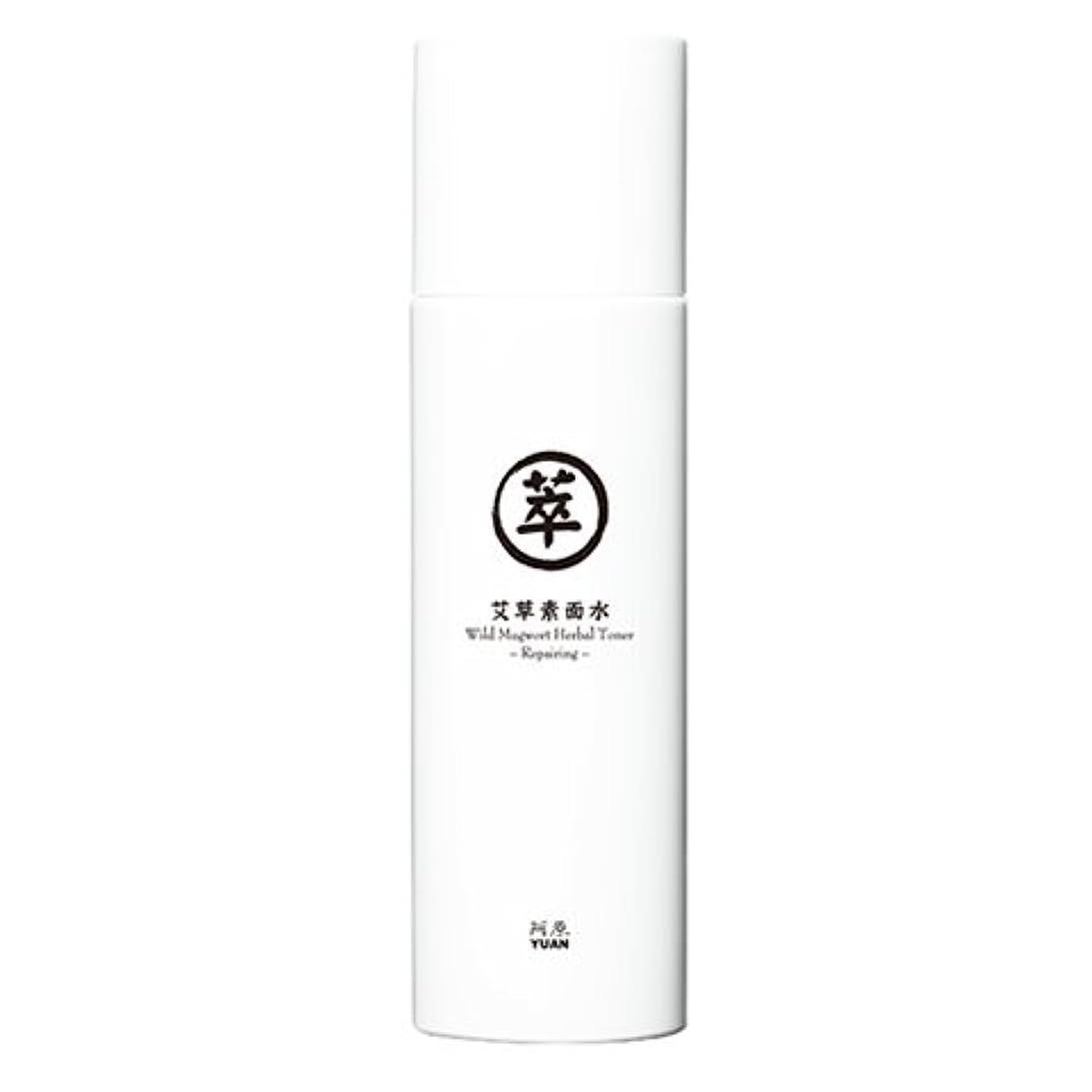 病んでいる入場流暢ユアン(YUAN)ヨモギ化粧水 150ml(阿原 ユアンソープ 台湾コスメ)
