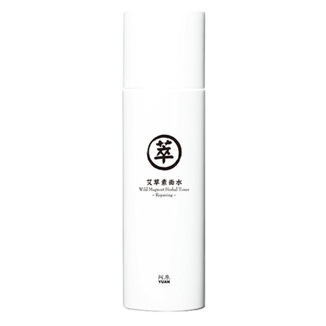 捧げる多分すべてユアン(YUAN)ヨモギ化粧水 150ml(阿原 ユアンソープ 台湾コスメ)
