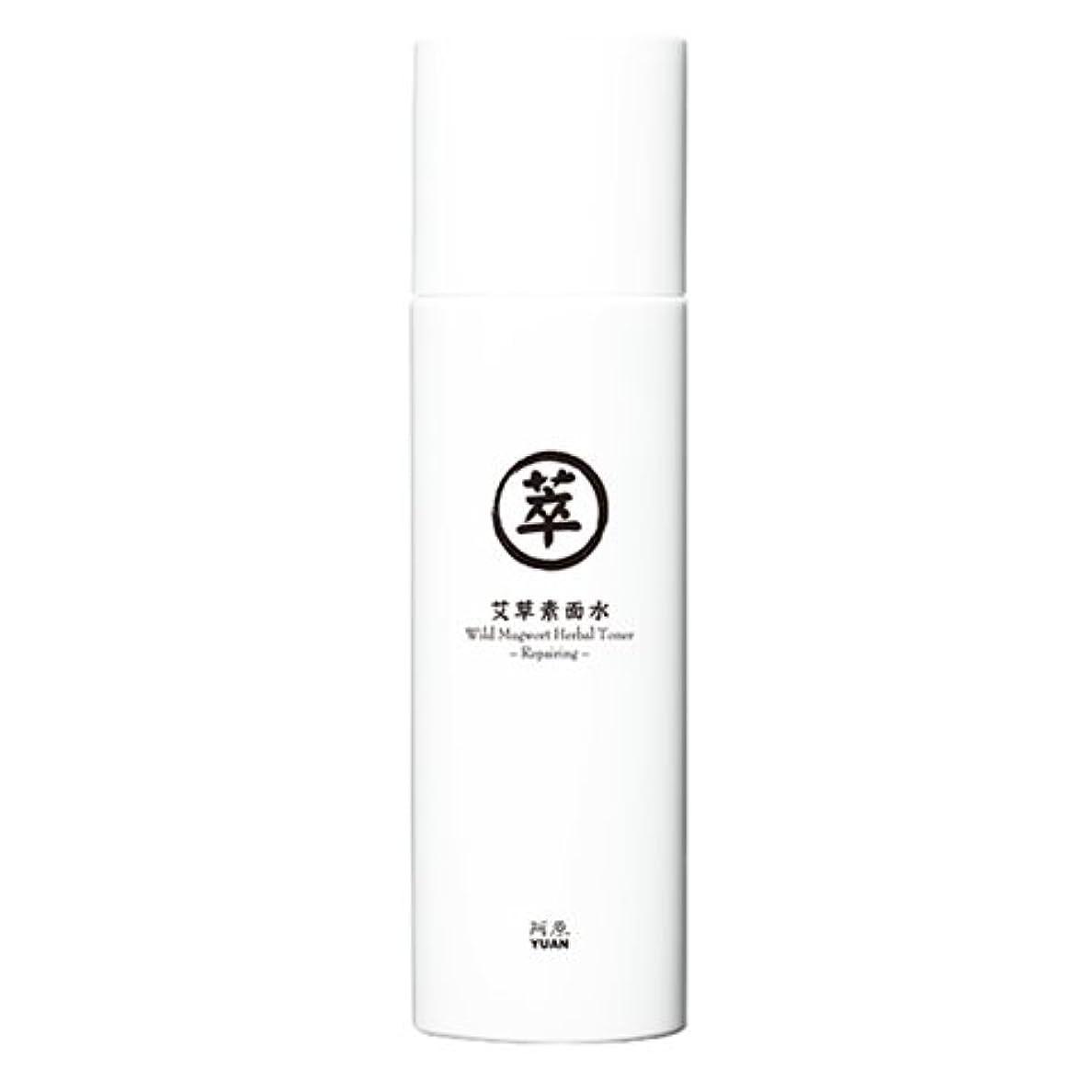 息切れマトリックスちょっと待ってユアン(YUAN)ヨモギ化粧水 150ml(阿原 ユアンソープ 台湾コスメ)