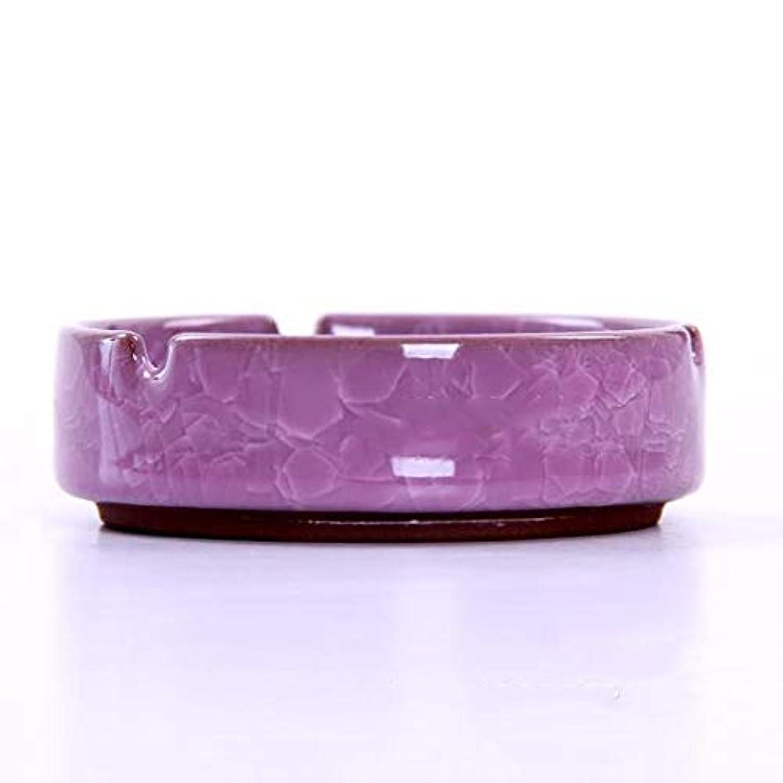 トラブルルーフ可愛い灰皿Creative Outdoor Ceramics灰皿