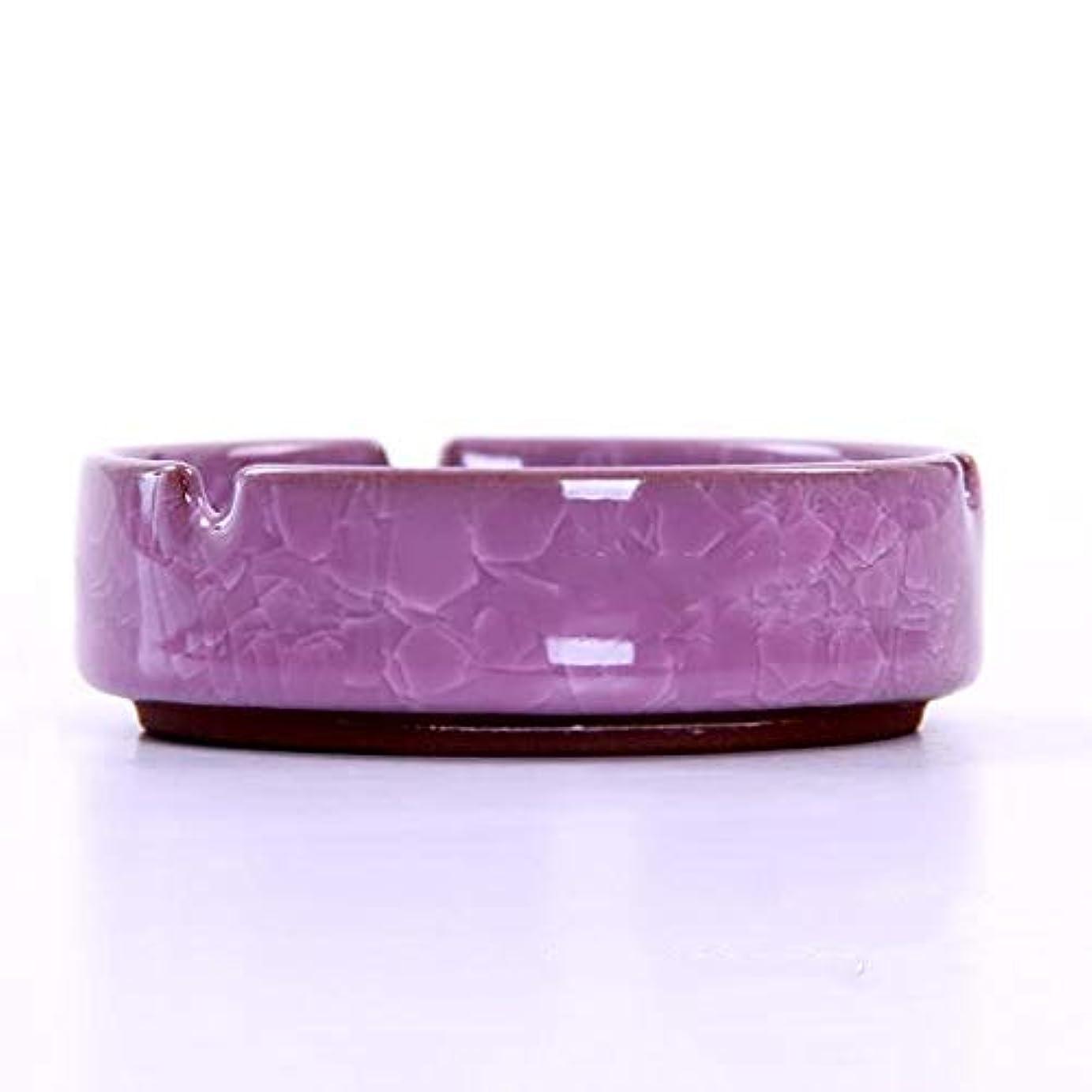 適合する販売員ライバル灰皿Creative Outdoor Ceramics灰皿